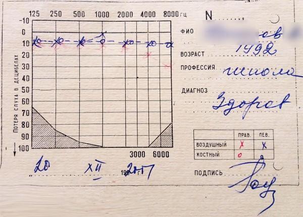 34_2001.jpg